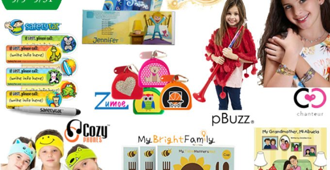 Love Being a Kid Giveaway hosted by Love Mrs Mommy